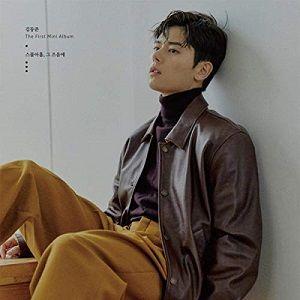 دانلود آهنگ Kim Dong Jun Alone
