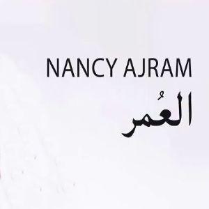 دانلود آهنگ Nancy Ajram El Omr