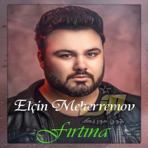دانلود آهنگ Elçin Meherremov Fırtına