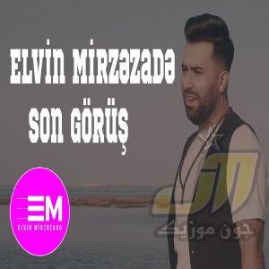 دانلود آهنگ Elvin Mirzezade Son Görüş