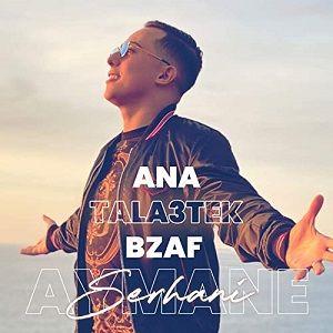 دانلود آهنگ Aymane Serhani Ana Tala3tek Bzaf