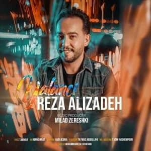 دانلود آهنگ Reza Alizadeh Yalanci