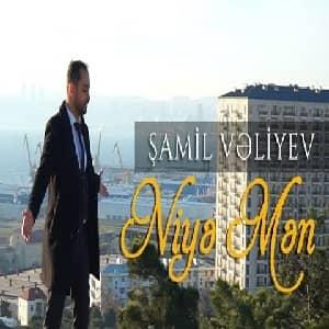 دانلود آهنگ Şamil Veliyev Niye Men