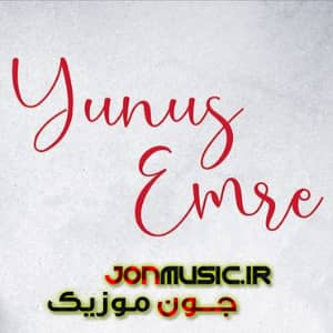 دانلود آهنگ Yunus Emre Can Içim
