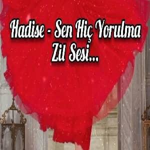 متن و ترجمه آهنگ Hadise Sen Hiç Yorulma